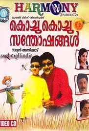 Kochu Kochu Santhoshangal Poster