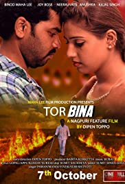 Tor Bina Full Movie Watch Online Free HD Download