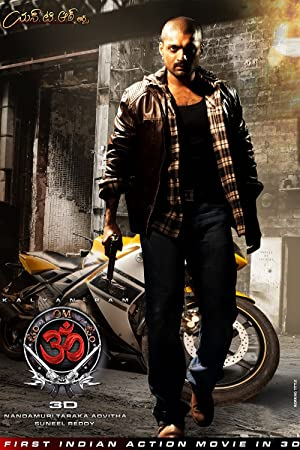 Om (2013) Download on Vidmate