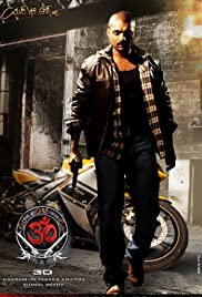 Om 3D Hindi Dubbed