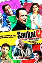 Image of Sankat City