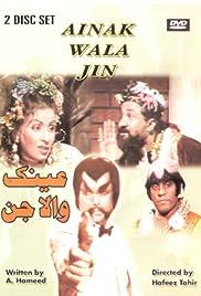 Ainak Wala Jin Poster