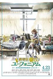 Nonton Film Gekijoban Hibike!Euphonium kitaujigakuen suisougakubu he yokoso (2016)