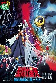 Saint Seiya: Warriors of the Final Holy Battle(1989) Poster - Movie Forum, Cast, Reviews