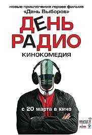 Den radio(2008) Poster - Movie Forum, Cast, Reviews