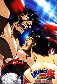 Hajime no Ippo: Mashiba vs. Kimura Poster