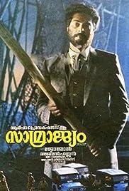 Samrajyam Poster