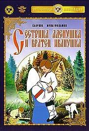 Sestritsa Alyonushka i bratets Ivanushka Poster