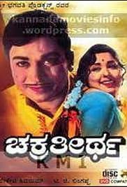 Chakra Teertha Poster