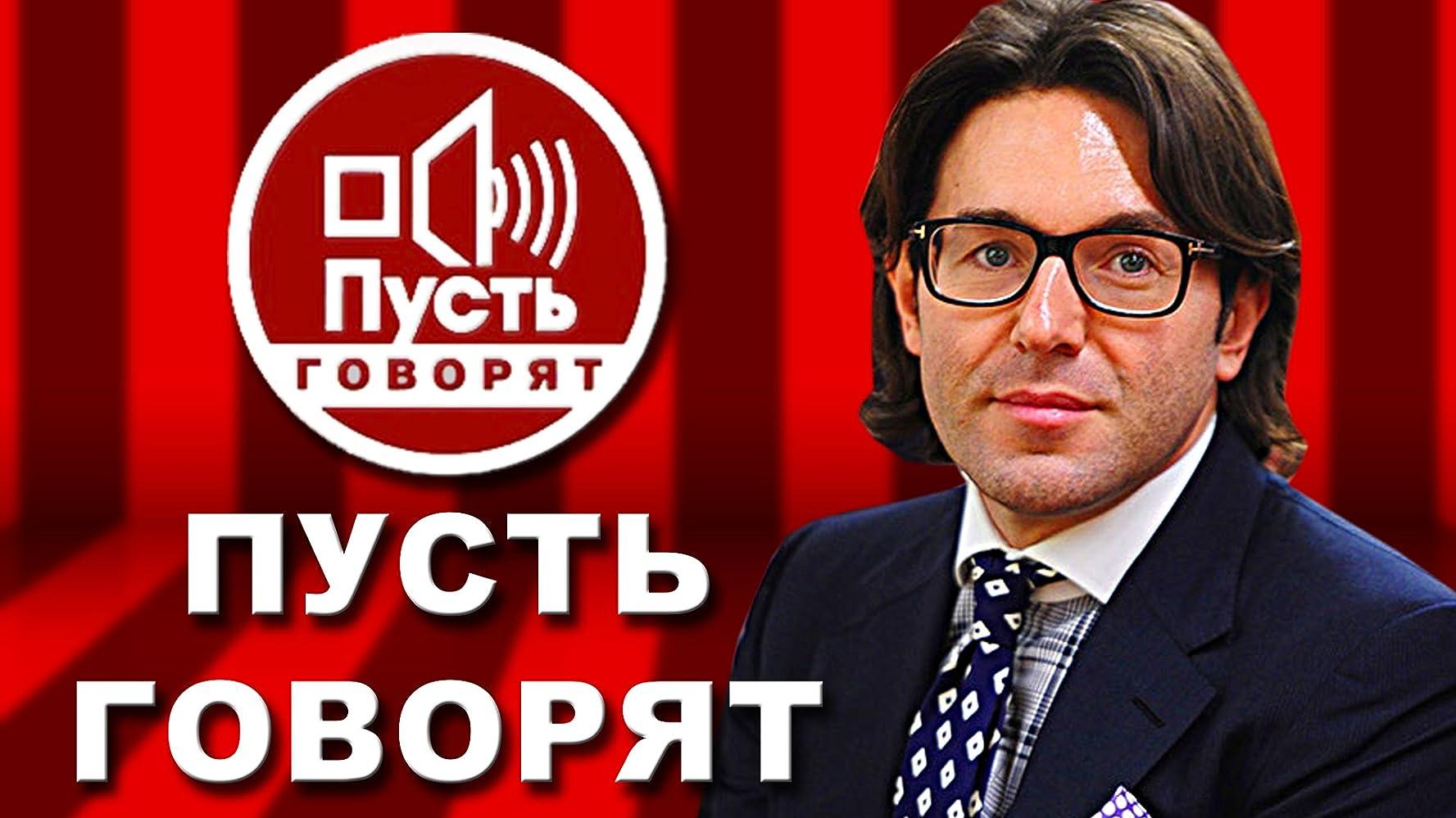 Пусть говорят сокровенные тайны Игоря Кириллова 14 09 2017