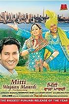 Image of Mitti Wajaan Maardi