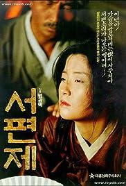 Sopyonje(1993) Poster - Movie Forum, Cast, Reviews