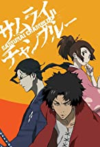 Primary image for Samurai Champloo