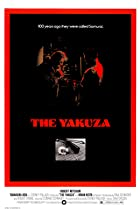 Image of The Yakuza