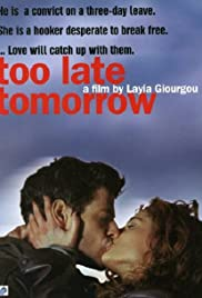 Too Late Tommorow Poster
