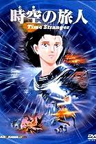 Image of Time Stranger