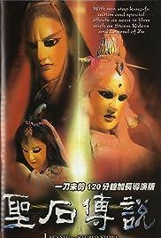 Sheng shi chuan shuo(2000) Poster - Movie Forum, Cast, Reviews