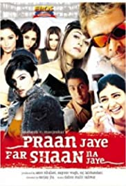 Pran Jaaye Par Shaan Na Jaaye Poster