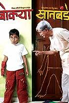 Image of Bokya Satbande