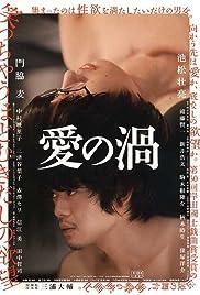 Watch Movie Love's Whirlpool (2014)