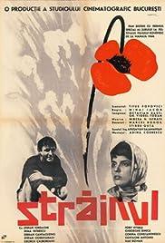 Strainul Poster
