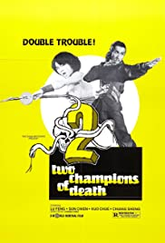 Two Champions of Death (1980) Poster - Movie Forum, Cast, Reviews