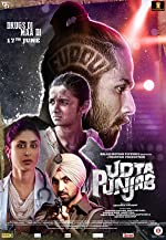 Udta Punjab(2016)