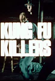 Kung Fu Killers Poster