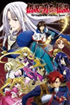 Image of The Legend of the Legendary Heroes