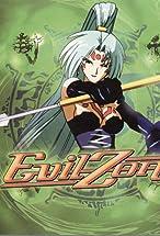 Primary image for Evil Zone