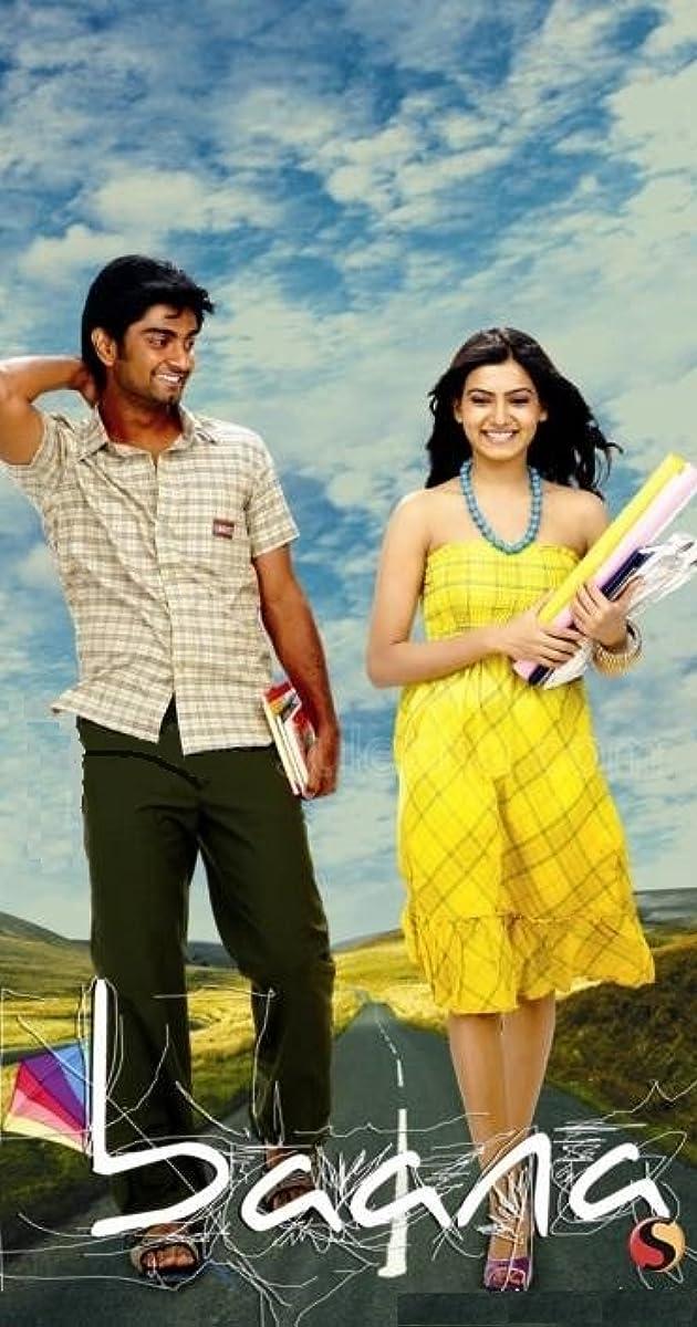 Baana kaathadi movie