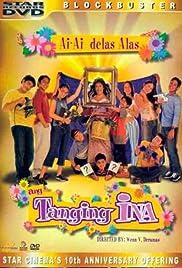 Ang tanging ina Poster
