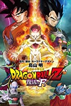 Image of Dragon Ball Z: Resurrection 'F'