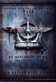 Yalghaar (Hindi)