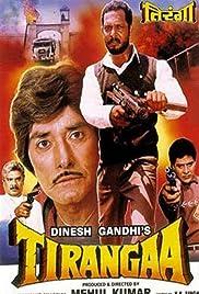Tirangaa(1992) Poster - Movie Forum, Cast, Reviews