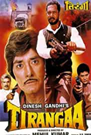 Tirangaa Poster