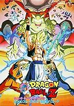 Dragon Ball Z Fusion Reborn(1995)