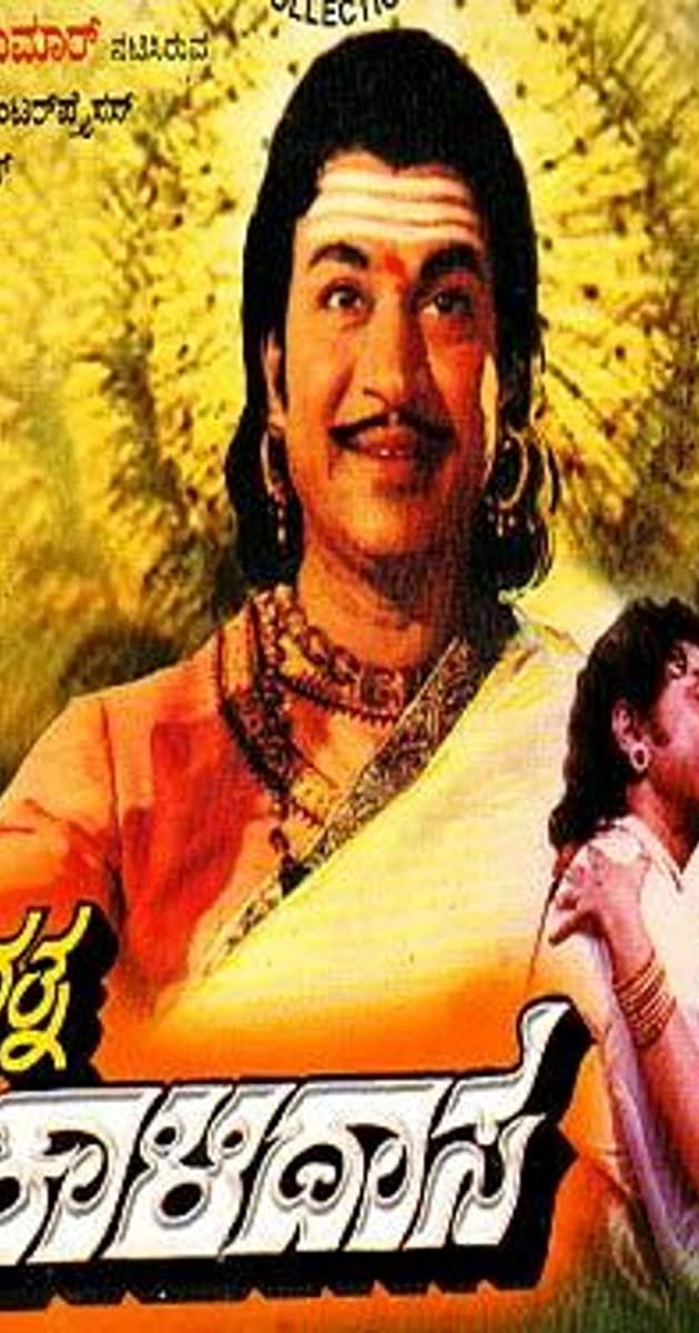 Babruvahana kannada movie dialogues free download koreaseven.