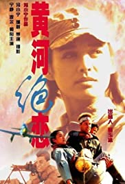 Heart of China Poster