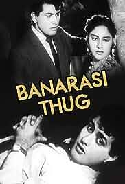Banarasi Thug Poster