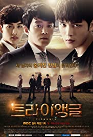 Triangle (2014) | END