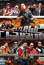 El plebe chakaloso (Video 2010) - IMDb