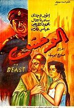 El wahsh