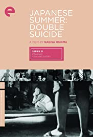 Japanese Summer: Double Suicide Poster
