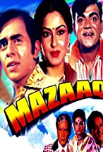 Primary image for Mazaaq
