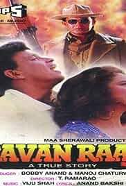 Ravan Raaj: A True Story Poster