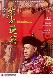 Da taijian Li Lianying Poster