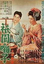 Gion bayashi