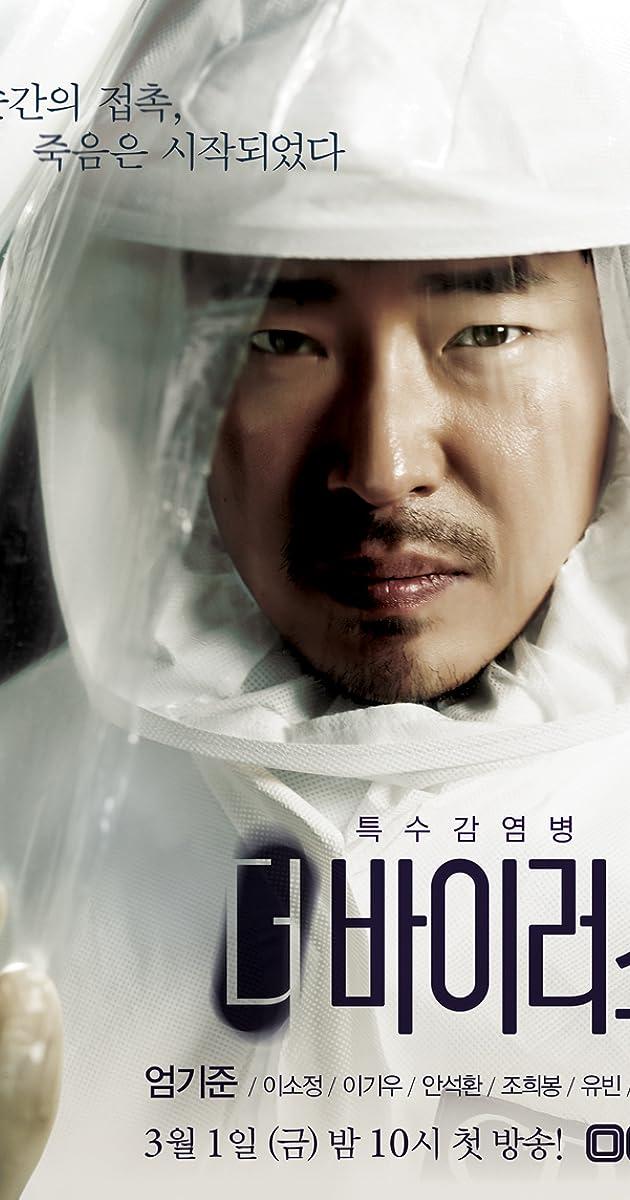 the virus tv series 2013 imdb