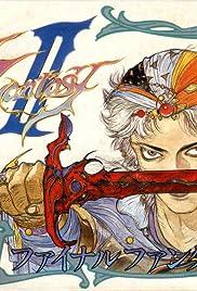 Final Fantasy II(1988) Poster - Movie Forum, Cast, Reviews